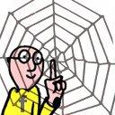 John Salesman - Im Informationsnetz